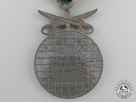 Gold Medal with Swords Reverse