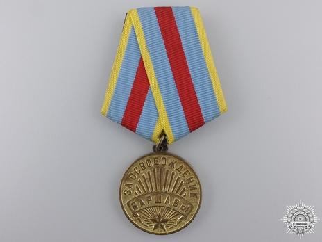 Liberation of Warsaw Brass Medal (Variation I) Obverse