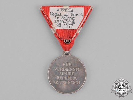 Military Merit Medal, in Silver Reverse