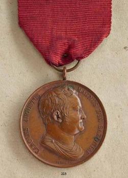 "Merit Medal ""DOCTARVM FRONTIVM PRAEMIA"", in Bronze (stamped ""BARRE F."")"
