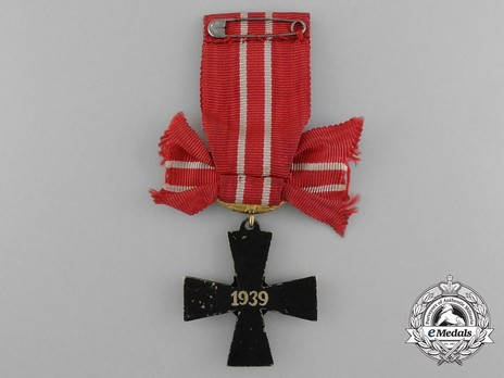 Order of the Cross of Liberty, IV Class Cross, Military Division (1939) Reverse