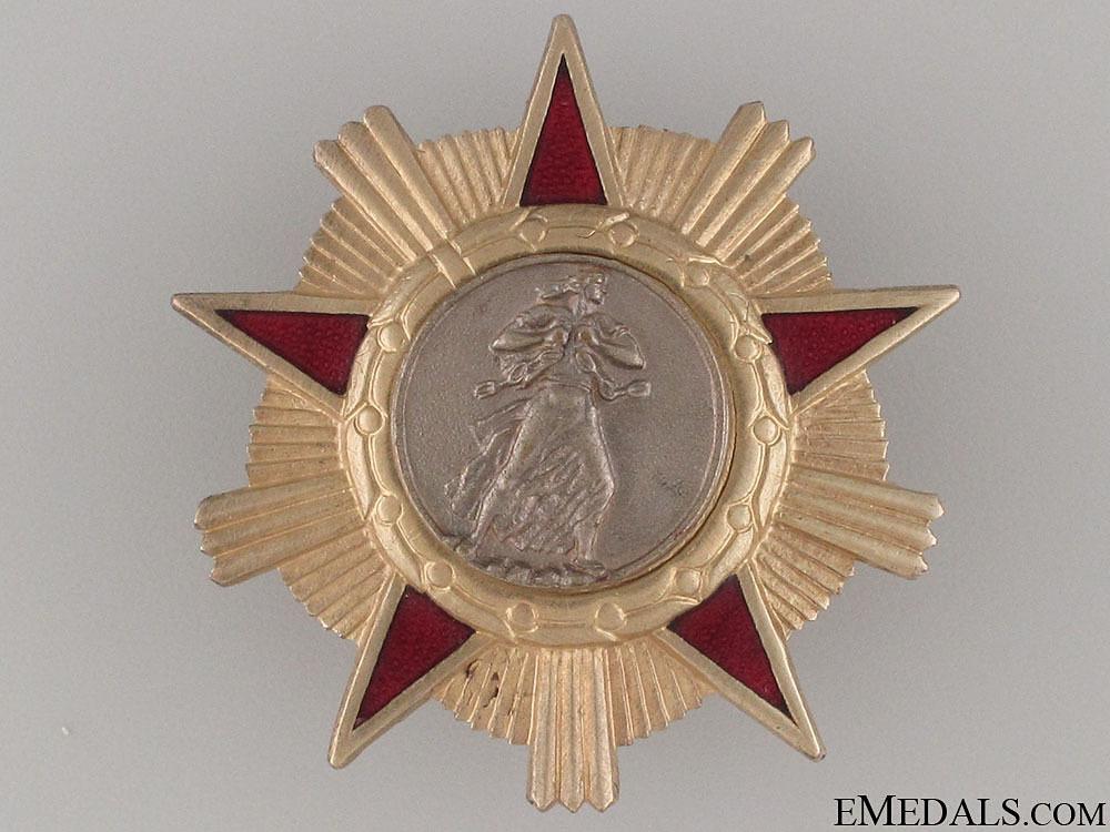 Order of liberty 523b3bc0ade88