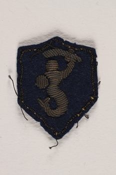 Badge (for Base Personnel) Obverse