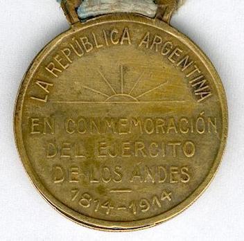 Medal Reverse