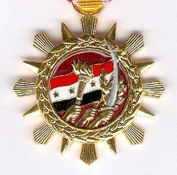 Long and Exemplary Service Medal (Wisam al-Kihmat al-Tawilat wa al-Qadwat al-Hisanat) Obverse