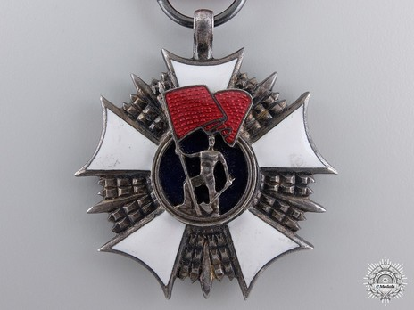Order of the Standard of Labour, II Class (1952-1992) Obverse