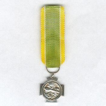 Battle of Tampere Commemorative Miniature Medal Obverse