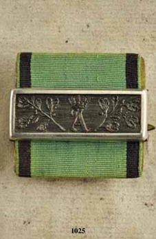 """Military Long Service Decoration, Bar for 9 Years (with """"A"""" & oak branches 1894-1901)"""