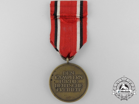 War Commemorative Medal Reverse