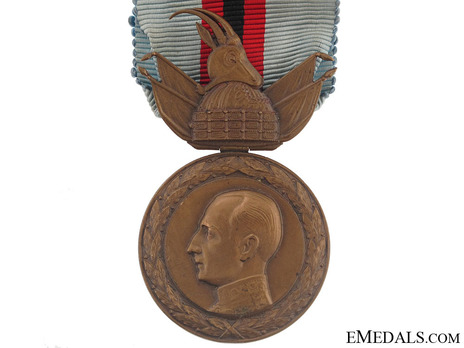 Order of Bravery, III Class Medal Obverse