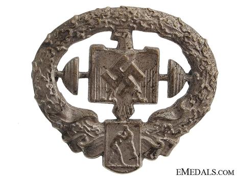 German Heavy Athletics Sports Badge, Type II, in Silver Obverse