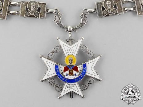 Cross of Honor Collar Details