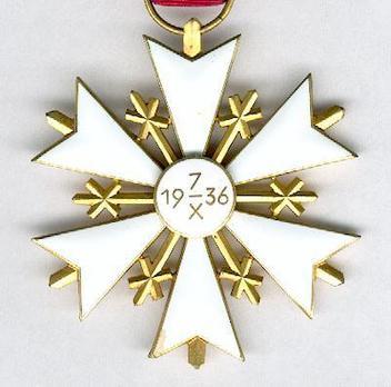 Order of the White Star, V Class Cross Reverse
