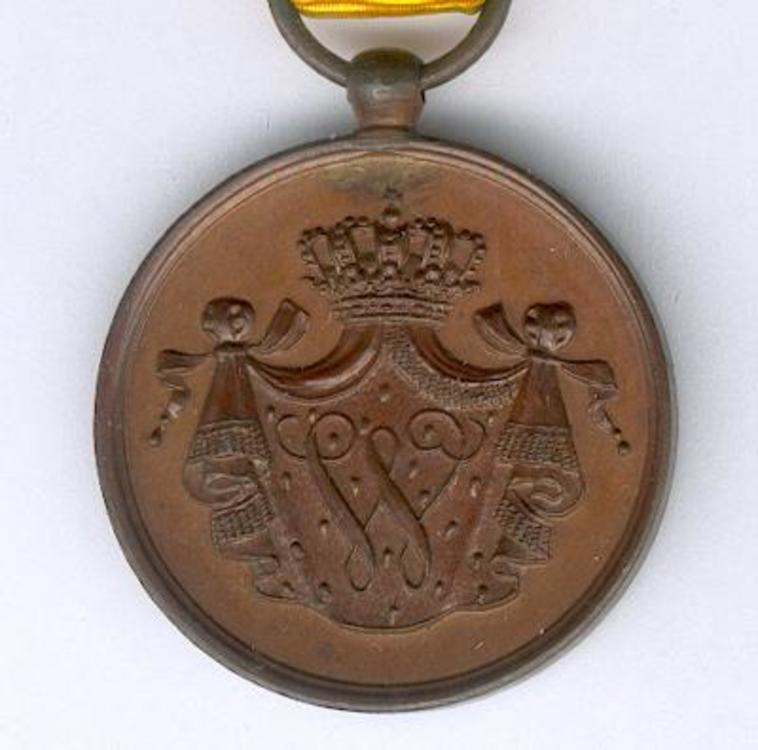 Bronze medal for 12 years 1928 1951 obverse2