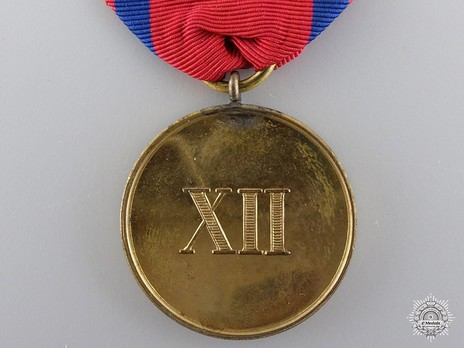 Gold Medal for 12 Years Reverse