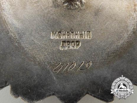 Order of Alexander Nevsky Medal Reverse