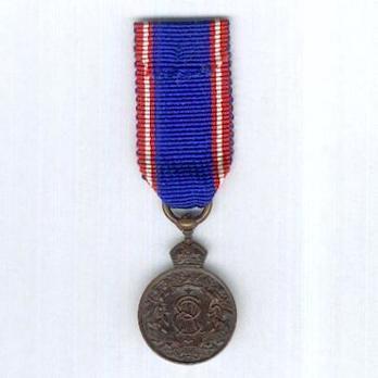 Miniature Bronze Medal (1901-1910) Reverse