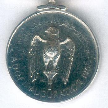 Miniature Silver Medal Reverse