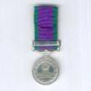 "Miniature Silver Medal (with ""GULF"" clasp) Reverse"