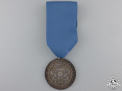 London Legation Medal Obverse