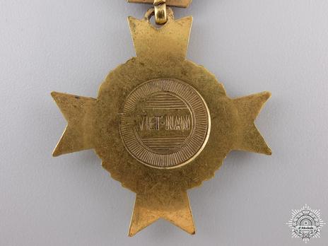 Meritorious Service Bronze Gilt Medal Reverse