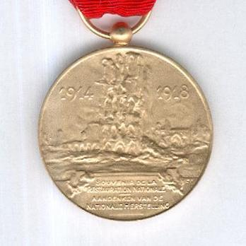 """Bronze Medal (with French and Dutch inscription, stamped """"ALF. MAUQUOY"""") Reverse"""