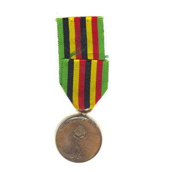 Police Meritorious Service Medal Reverse