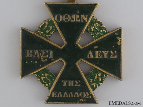 Cross of the Bavarian Auxiliary Corps, in Bronze Obverse
