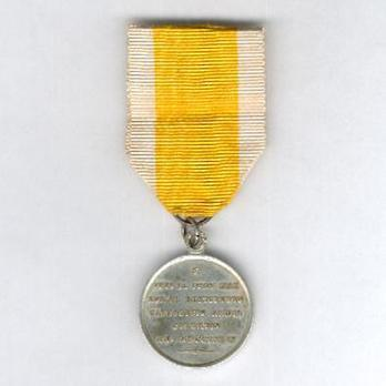 Medal for the Siege of Rome in Silver Reverse