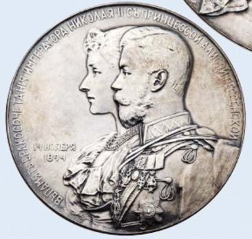Marriage of the Emperor Nicholas II, Table Medal (in silver)
