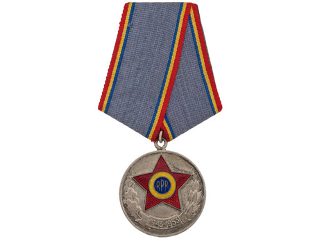 Medal of the 10th Anniversary of the Armed Forces of the Romanian People's Republic Obverse