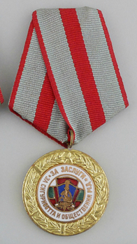 Medal for Merit to Security and Public Order (first issue) Obverse
