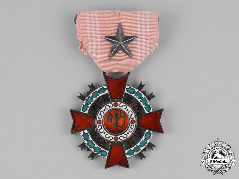 Order+of+military+merit%2c+type+i%2c+ii+class+%28eulji%29+1