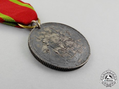 Medal for Scutari, 1831, IV Class Obverse