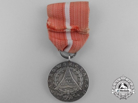 Medal for Your Freedom and Ours Reverse