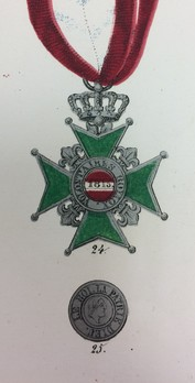 Cross for Royal Volunteers, Silver Cross Obverse with Reverse Medallion