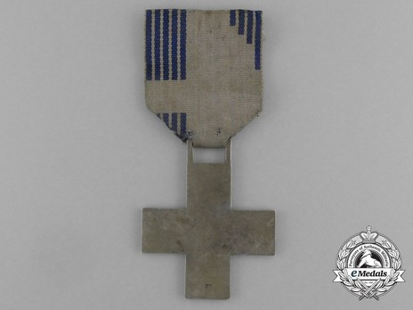 Cross of Merit for Opera Nazionale Balilla (Young Italians), for Boys Reverse