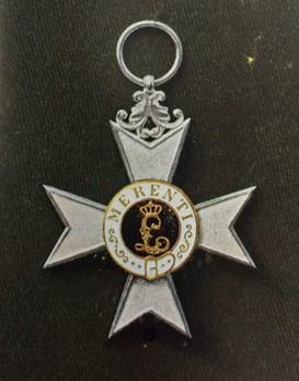 Order of Military Merit, Civil Division, II Class Military Merit Cross