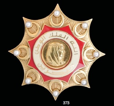 Order of Bahrain (Wisam al-Bahrein), Type II, I Class Grand Cordon Breast Star