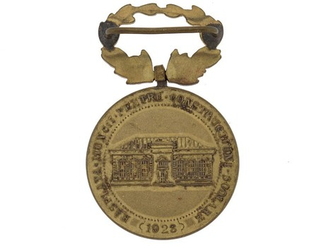 Medal of Merit for School Construction, III Class Reverse
