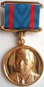 Chief Marshal of Artillery Nedelin Circular Medal Obverse