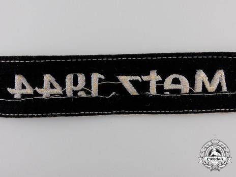 German Army Metz 1944 Cuff Title Reverse