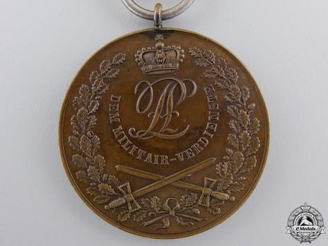 Military Merit Medal (unstamped) Obverse