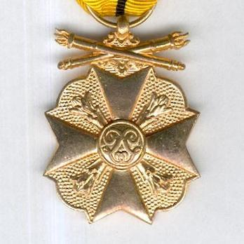"""I Class Medal (with """"1940-1945"""" clasp) Reverse"""