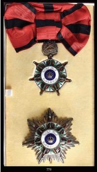 Order of the Two Rivers (Wisam al-Imtiaz-i-Rafidain), Military Division, Grand Cordon Obverse