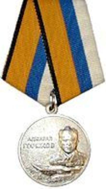 110px medal of admiral gorshkov mod rf