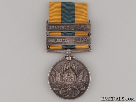 "Silver Medal (with ""THE ATBARA"" clasp) Reverse"