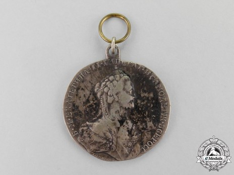 Naval Battle of Chesma, Silver Medal