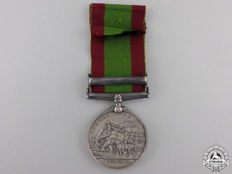 "Silver Medal (with ""PEIWAR KOTAL"" clasp) Reverse"