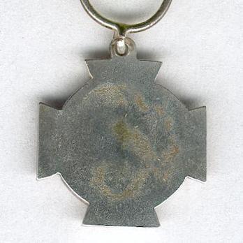 Battle of Tampere Commemorative Miniature Medal Reverse